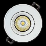 Foco Empotrable LED Redondo Orientable - 5W